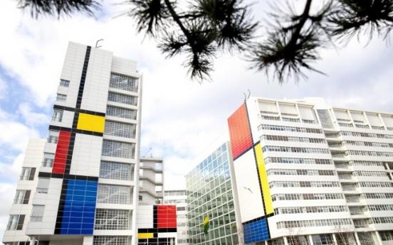 Dutch city unveils 'largest ever Mondrian painting'