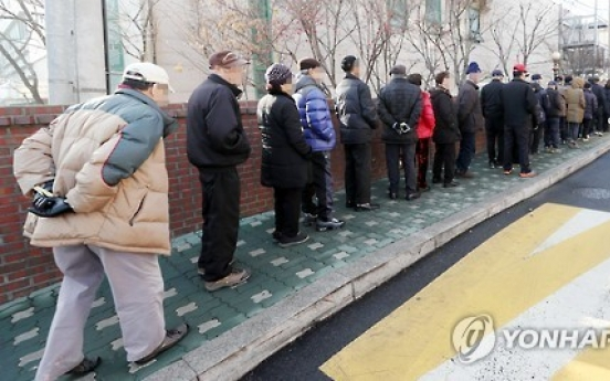Population aging may crimp Korea's monetary policy
