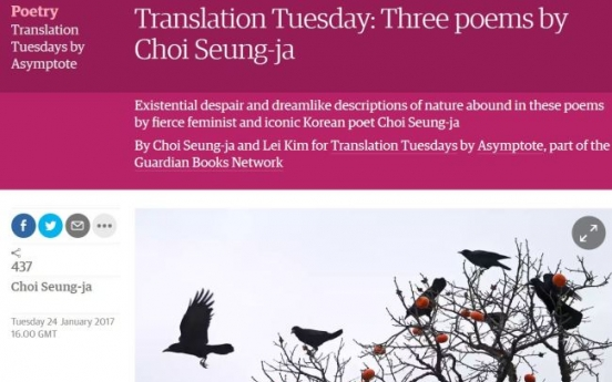 UK newspaper to spotlight Korean poems in regular feature