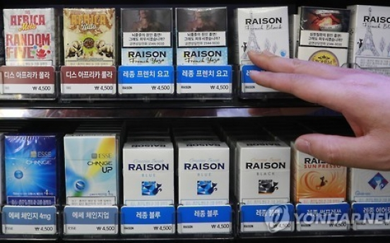 Korea's cigarette exports hit record high in 2016