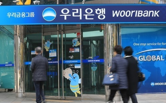 Woori Bank's Q4 net down 29% on one-off costs