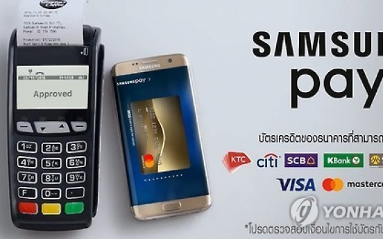 Samsung Pay launched in Thailand