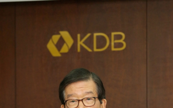 KDB chief rebuts criticism about its dependence on government