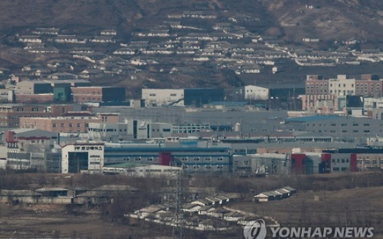 [Kaesong 1 Year On] Kaesong Complex: A faded dream