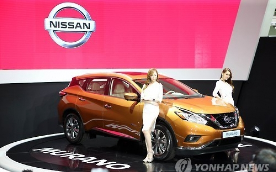 Seoul court upholds sales ban on Nissan Qashqai