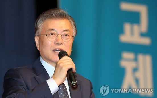 Ex-opposition leader Moon to register candidacy for presidential primaries