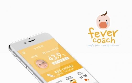 Mobile Doctor targets 1.5m downloads of fever management app for children