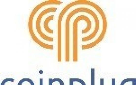 Coinplug expands ATM wire transfer service via BGF finlink