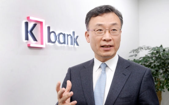 [Herald Interview] K bank will offer best rates among first-tier lenders: CEO