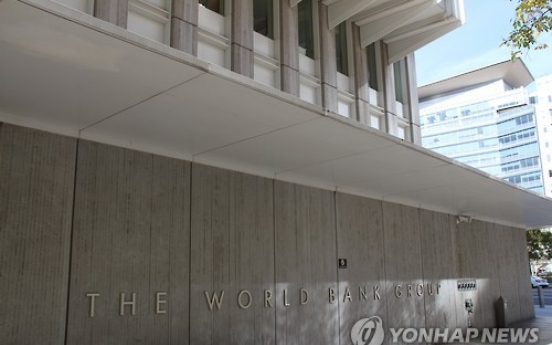 Korea contributes $41.7m to World Bank in 2016
