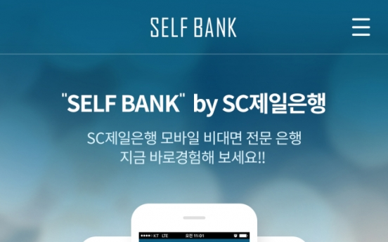 SC Bank launches new mobile app