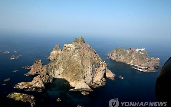 Japan's revised textbook guideline renews claim to Dokdo