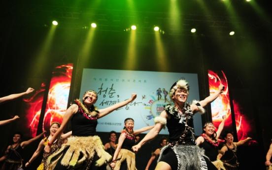 International Youth Fellowship to tour Korea