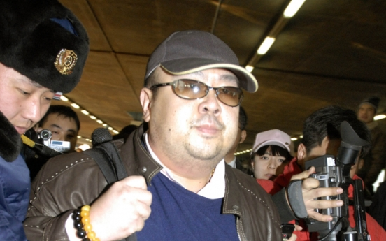 NK leader's half brother killed: report