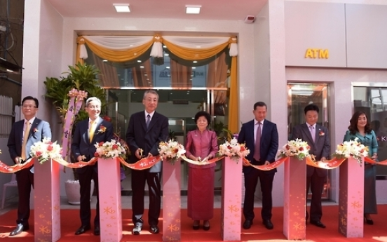 KB Financial Group opens 3rd branch in Cambodia