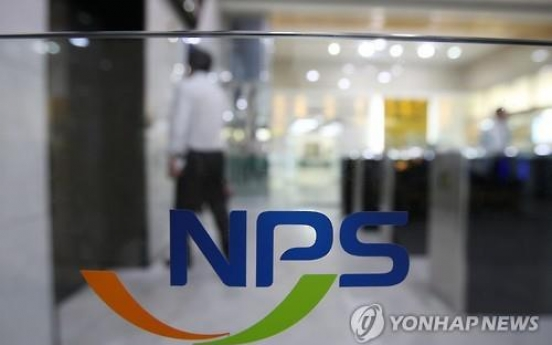 Korea eyes change in pension sharing system