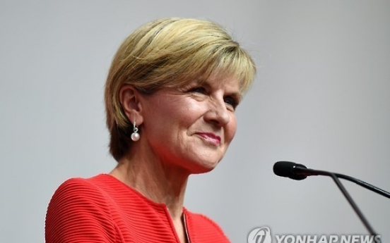 Australian foreign minister to visit S. Korea to discuss cooperation