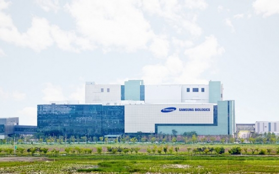 Samsung BioLogics denies accounting fraud accusations