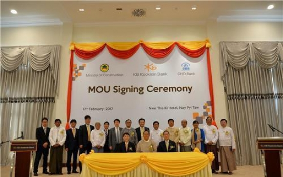 KB Kookmin Bank signs MOU with Myanmar's govt. and state-run bank