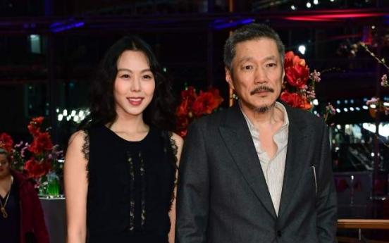 Kim Min-hee wins best actress in Berlin film fest 2017