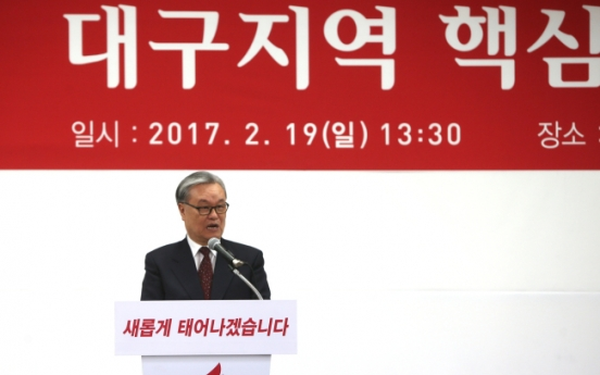 Ruling Liberty Korea Party seeks to salvage party in presidential election