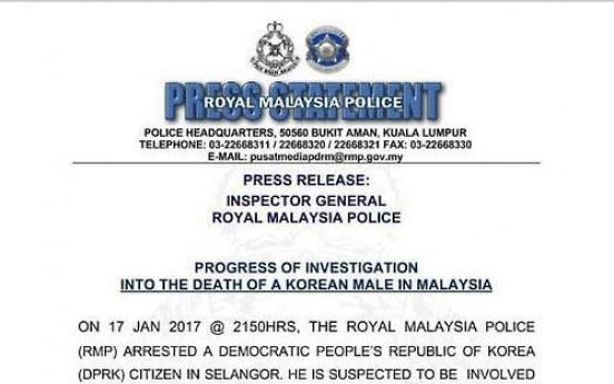 N. Korean man arrested in Kim Jong-nam murder case