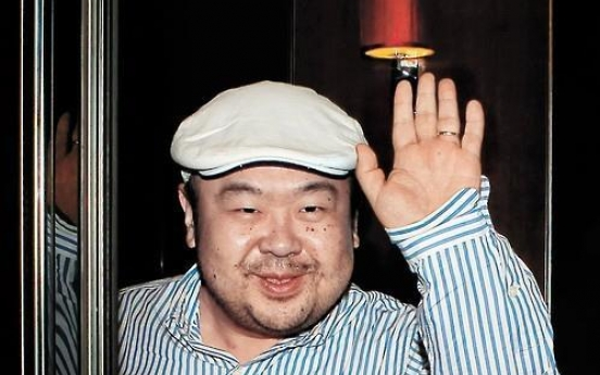 Kim Jong-nam autopsy inconclusive, body re-examined: news report