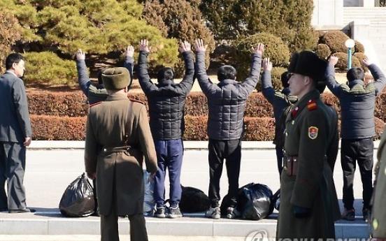 S. Korea repatriates 5 N. Korean fishermen