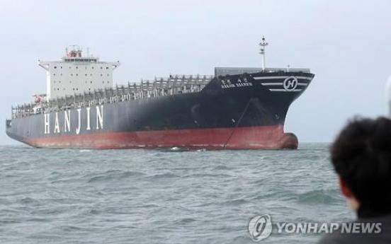 Hanjin Shipping bondholders face huge losses