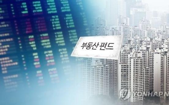 Fund market size close to W500tr