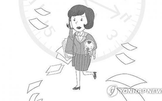 Korea ranked near bottom in women's economic empowerment