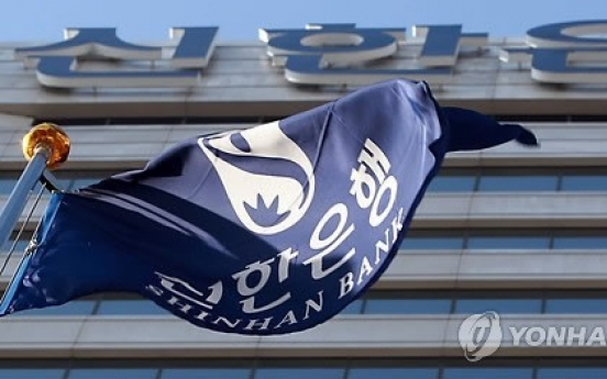 Shinhan Bank upgrades services for foreigners