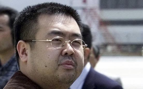 South Korea considers raising issue of North Korean assassination of leader's brother at UN