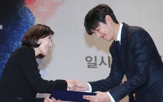 Lee Min-ho wins top award for boosting Korea's brand