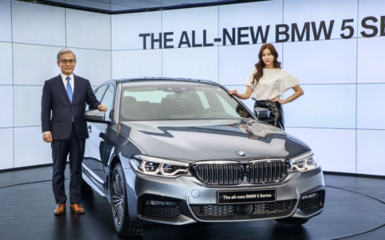 BMW Korea launches new 5 Series