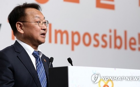 Finance minister vows structural reform in face of 4th industrial revolution