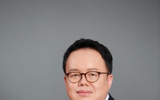HSBC appoints Jung as Korean unit head