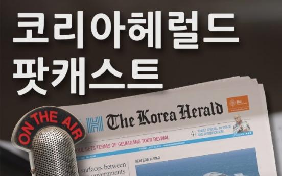 [팟캐스트](184) 탈북자 경호조치 강화, 한국 수출 회복세