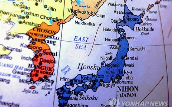 Seoul spurns Tokyo's protest over video promoting East Sea name