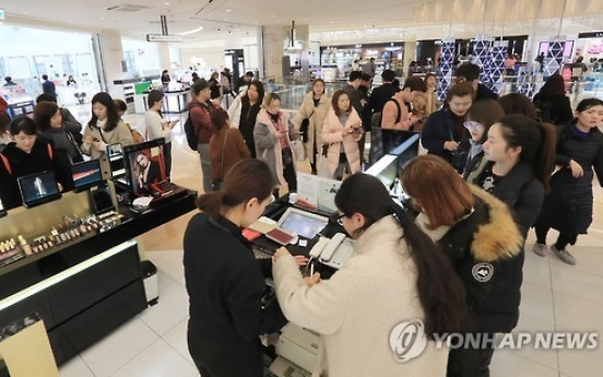 Foreigners' card spending in Korea jumps 32% in 2016