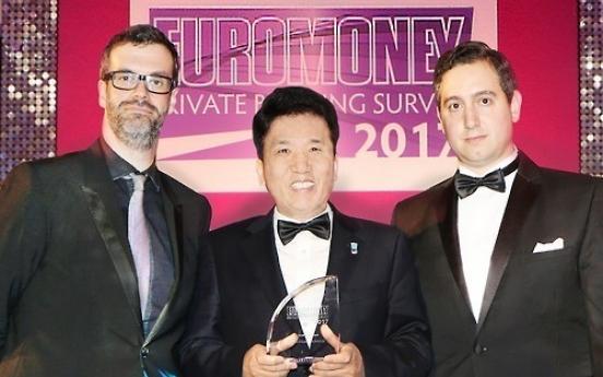 KEB Hana named best private bank in Korea