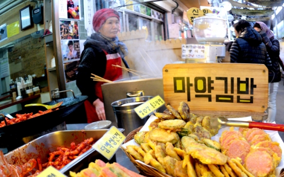 [Eye Plus] Forgotten past relived at Tongin Market
