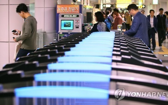Seoul struggles with rising subway fare-dodging