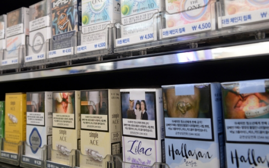 [Feature] Smokers say graphic warnings on cigarette packs useless