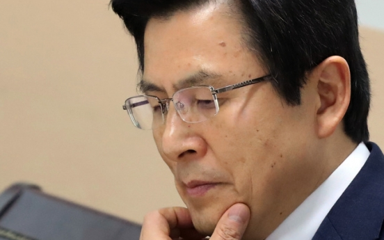 Acting President Hwang to not extend special probe on Park
