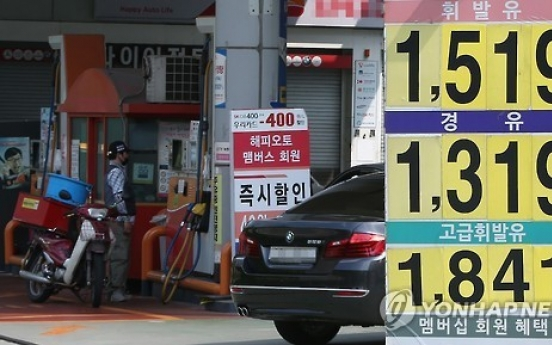 Korea's crude oil imports up 5.1% in 2016