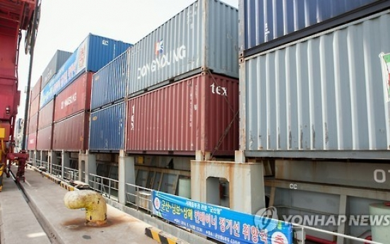 Korea's exports rise 20.2% in Feb.
