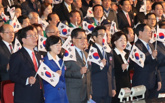 Parties divided over meaning of March 1