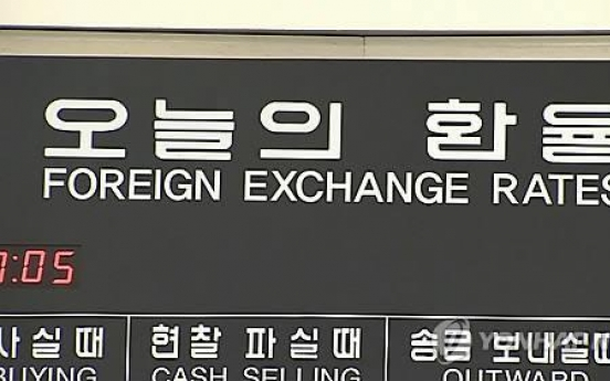 Korean currency top performer against dollar this year