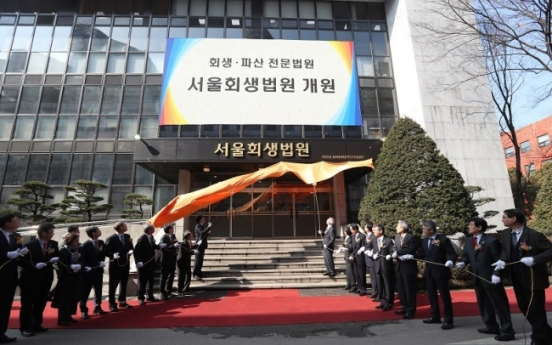Bankruptcy court opens in Seoul